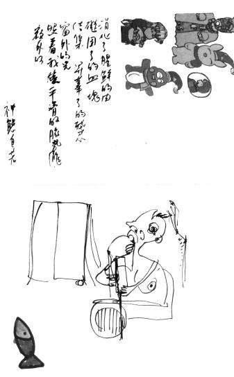1999-11-16_opt