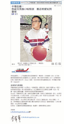 chengchimingnews_opt