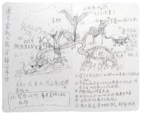 Sketch_opt